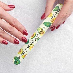 Пилка-наждак «Требую авокадо», абразивность 180/240, 18 см