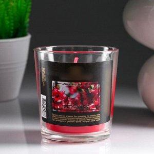 """Свеча в гладком стакане ароматизированная """"Цветущий сад"""""""
