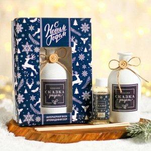 Ваза «Зимняя сказка» с ароматизатором и палочками, аромат свежести