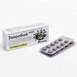 Зверобой тонус БАД, 30 капсул по 200 мг