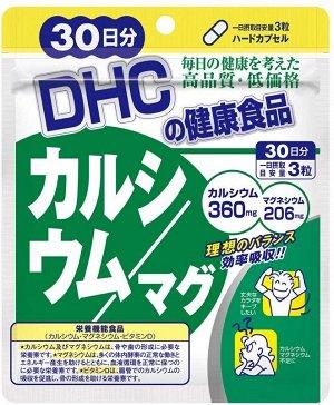 DHC Calcium - кальций на 30 дней