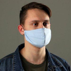 Маска тканевая двухслойная (карман для доп. фильтра) 26х15см, голубая