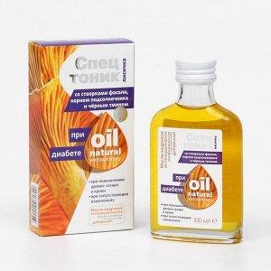 Кедровое масло «Спецтоник лисичка», с фасолью, корнем подсолнечника и чёрным тмином, при диабете, 100 мл