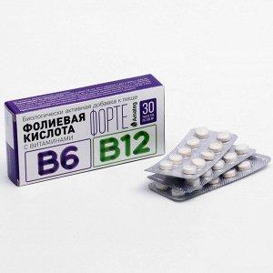Фолиевая кислота форте с витаминами В6 и В12, 30 капсул по 200 мг