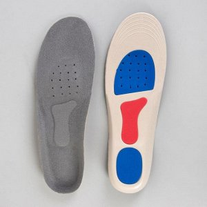 Стельки для обуви, спортивные, универсальные, амортизирующие, дышащие, 41-46 р-р, пара, цвет серый