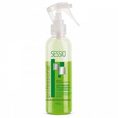 SESSIO Professional проф уход за волосами — SESSIO несмываемые бальзамы и сыворотки