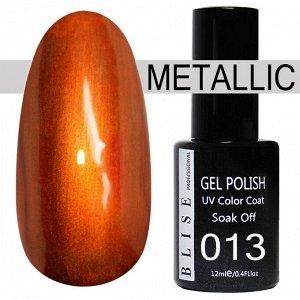 Гель-лак BLISE METALLIС 13