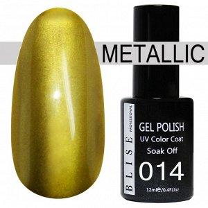 Гель-лак BLISE METALLIС 14