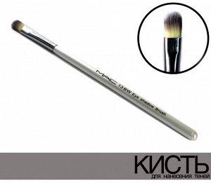 Кисть для теней KM-5
