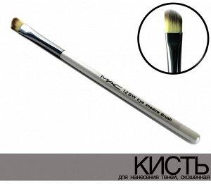 Кисть для теней KM-7
