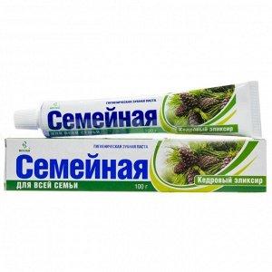 "Зубная паста Весна ""Семейная"" 100 гр"