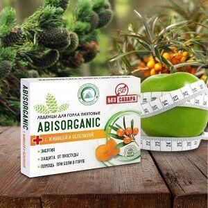 Леденцы Abis organic с живицей и облепихой БЕЗ сахара