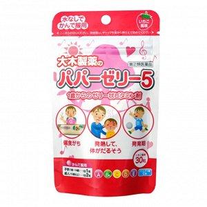 Детские витамины с клубничным желе PAPA JELLY(30 шт).