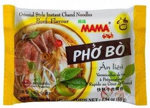 Лапша рисовая 'ФО БО' со вкусом говядины ТМ Мама 55гр. (брикет)