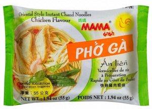Лапша рисовая 'ФО ГА' со вкусом курицы ТМ Мама 55гр. (брикет)