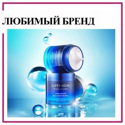 💯Хиты корейской косметики-нереальная акция июня, от 15 руб — MISSHA-любимый бренд, обновление