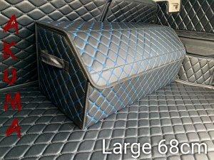 Органайзер Большой Эко Кожа в багажник авто Черный с синей строчкой Akuma