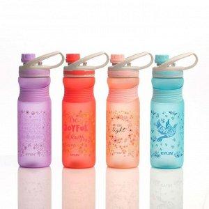 Бутылка для воды 700 мл, на подвесе, 8х25 см, микс