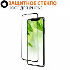 Защитное стекло Hoco для iPhone XR / 11