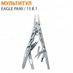 Мультитул Eagle PA90 / 15 в 1