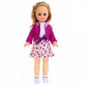 Кукла Лиза Весна 11  (озвученная)