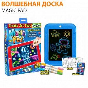 Волшебная доска для рисования светом Magic Pad