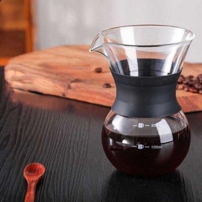 Соц. закупка💯Время экономить! Лучшие товары — Кофейники — Для дома