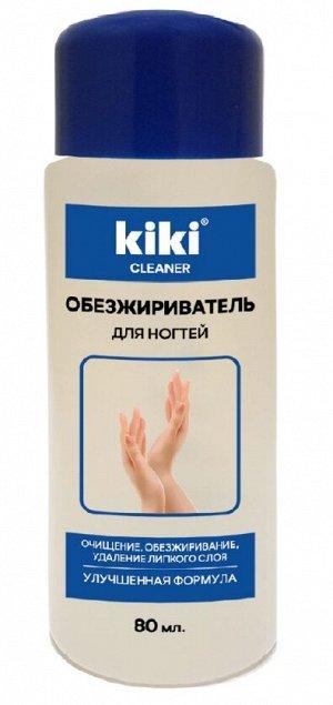 КК  NEW  Средство KiKi для обезжиривания ногтей и снятия липкого слоя 80мл