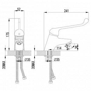 """LM4606C """"PROJECT"""" Смеситель для умывальника с локтевой рукояткой, хром"""