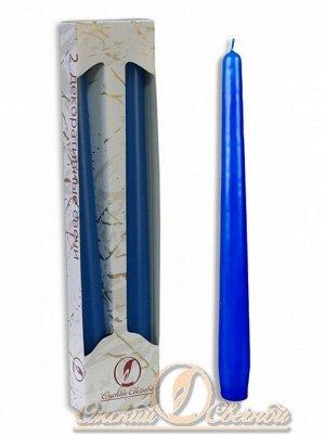 Свеча античная набор 2 шт цвет синий
