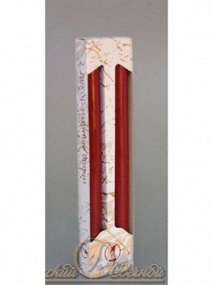 Свеча классическая набор 2 шт цвет бордовый