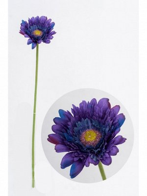 Гербера пушистая цвет фиолетовый цветок искусственный
