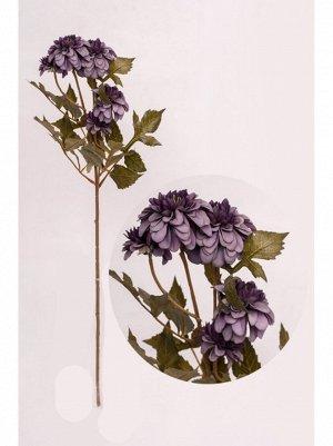 Георгина цветок искусственный 78см цвет фиолетовый