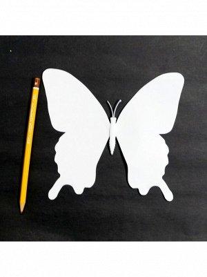 Бабочка на магните набор 10 шт 16 х 18 см пластик цвет белый
