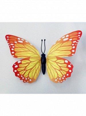 Бабочка на магните Монарх 28 см бумага проволочный каркас
