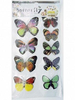 Наклейка Бабочки на скотче набор 9 шт