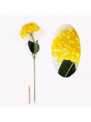Гортензия желтая цветок искусственный высота 68 см