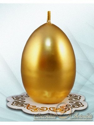 Свеча Яйцо золотое лакированое