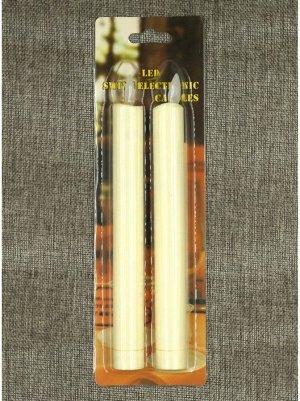 Свечи античная световая Ветерок  2;2 х 21;5 см набор