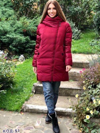 Новому Году Быть!  Одежда и Обувь! Много Распродажи! — Куртки Осень-Зима! — Одежда