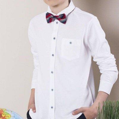 Отличные рубашки для мужчин, юношей, мальчиков — Подростковые сорочки