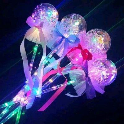Лучшие цены к Новому Году! Магниты 10 руб! Товары для дома — Светящаяся палочка! Забава для детей! ВСЕГО 99 РУБ!🎄 — Развивающие игрушки