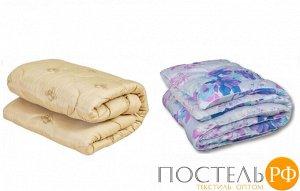 "Артикул: 231 Одеяло Medium Soft ""Стандарт"" Merino Wool (овечья шерсть)  Детское (110х140)"