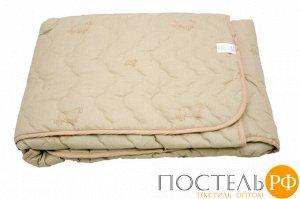 """Артикул: 232 Одеяло Medium Soft """"Комфорт"""" Merino Wool (овечья шерсть)  Детское (110х140)"""