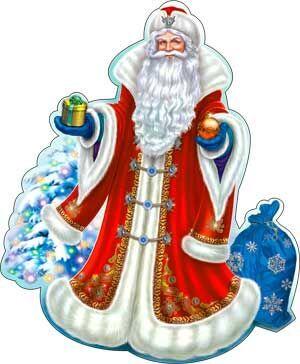 """Новогоднее украшение на скотче """"Дед Мороз"""""""