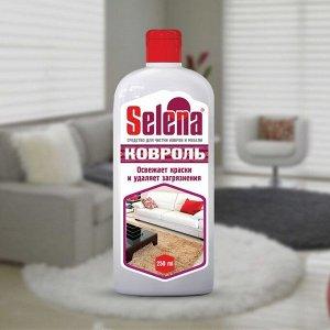 Ковроль для чистки ковров и мебели Selena
