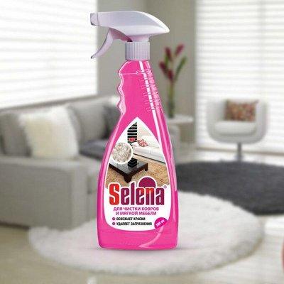 ОСВЕЖИТЕЛИ 🌹 ДРУГАЯ БЫТОВАЯ ХИМИЯ — Средства для чистки  МЕБЕЛИ и КОВРОВ — Для ковров и мебели