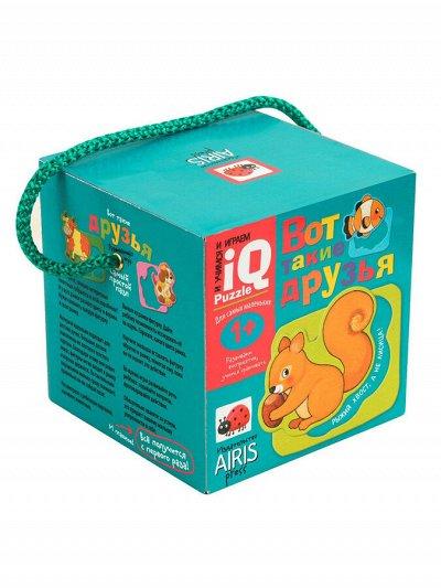Настольные игры, пазлы и игрушки. В подарок на Новый год — Айрис — Детская литература