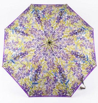 Суперская домашняя одежда с быстрой раздачей — Автоматы и полуавтоматы — Зонты и дождевики
