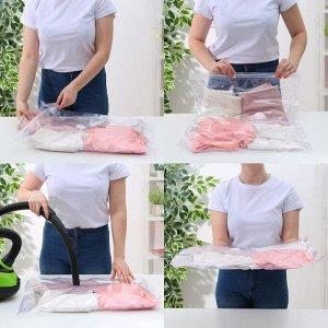 Вакуумный пакет для хранения одежды «Лаванда», 50?60 см, ароматизированный